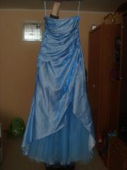 Вечернее платье от Светланы Лялиной
