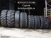 Шины для экскаваторов-погрузчиков 12, 5/80-18  16, 9-24  16.9-28