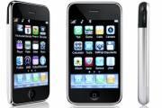 Продаётся  SciPhone I68+ (новый) - Лучший клон iPhone,
